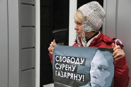 ecologists: Tuapse, Krasnodar region, Russia - March 23, 2012. The ecologist Evgenia Chirikova on picket in support of the arrested ecologist Suren Gazaryan