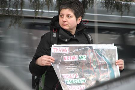 ecologists: Tuapse, Krasnodar region, Russia - March 23, 2012. The ecological activist Olga Noskovets on picket in support of the arrested Suren Gazaryan Editorial