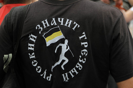 sober: Moscow, Russia - May 9, 2012. T-shirt of the nationalist, one of those who took part in march of communists in Moscow. March of communists on the Victory Day.