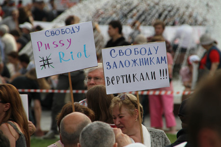 oppositional: Moscow, Russia - July 26, 2012. The poster in support of Pussy Riot on oppositional meeting. The first meeting in protection of the prisoners arrested for protest events on Bolotnaya Square on May 6, 2012 in Moscow