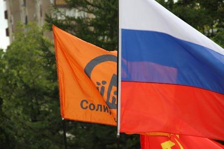 communistic: Mosc�, Rusia - 26 de julio de 2012. Banderas en oposici�n reuni�n - Rusia, los movimientos de solidaridad, comunistas. La primera reuni�n en la protecci�n de los prisioneros detenidos por actos de protesta en la plaza Bolotnaya el 6 de mayo de 2012 en Mosc� Editorial