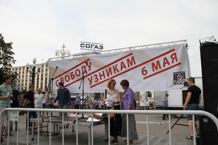oppositional: Moscow, Russia - July 26, 2012. The poster Freedom to prisoners on May 6 over a scene of oppositional meeting. The first meeting in protection of the prisoners arrested for protest events on Bolotnaya Square on May 6, 2012 in Moscow