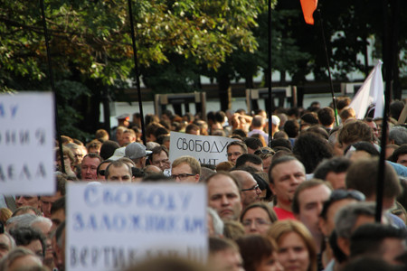 oppositional: Moscow, Russia - July 26, 2012. The first meeting in protection of the prisoners arrested for protest events on Bolotnaya Square on May 6, 2012 in Moscow. The poster with the word Freedom on oppositional meeting Editorial