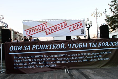 oppositional: Moscow, Russia - July 26, 2012. Scene and the main posters of meeting in protection of political prisoners. The first meeting in protection of the prisoners arrested for protest events on Bolotnaya Square on May 6, 2012 in Moscow Editorial