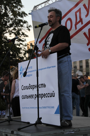 oppositional: Moscow, Russia - July 26, 2012. The human rights activist Yury Dzhibladze on meeting in support of the Russian political prisoners supports political prisoners of Belarus. The first meeting in protection of the prisoners arrested for protest events on Bol