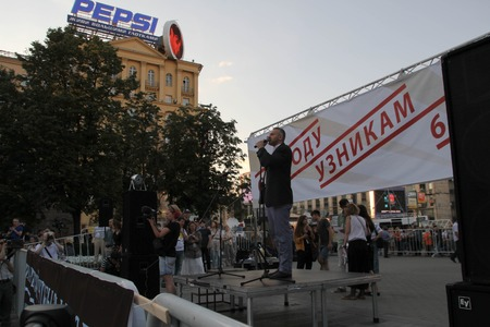 oppositional: Moscow, Russia - July 26, 2012. The first meeting in protection of the prisoners arrested for protest events on Bolotnaya Square on May 6, 2012 in Moscow.  Lawyer Mark Feygin