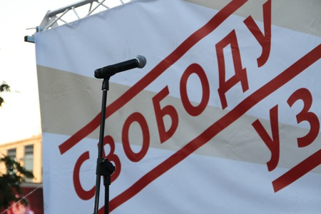 oppositional: Moscow, Russia - July 26, 2012. Microphone on oppositional meeting in support of political prisoners. The first meeting in protection of the prisoners arrested for protest events on Bolotnaya Square on May 6, 2012 in Moscow