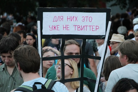 oppositional: Moscow, Russia - July 26, 2012. The first meeting in protection of the prisoners arrested for protest events on Bolotnaya Square on May 6, 2012 in Moscow. People on oppositional meeting in support of political prisoners Editorial