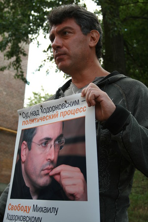 mikhail: Moscow, Russia - June 4, 2009. Politician Boris Nemtsov on actions in support of Khodorkovsky. The action of Solidarity near the court where the trial of Mikhail Khodorkovsky. Editorial