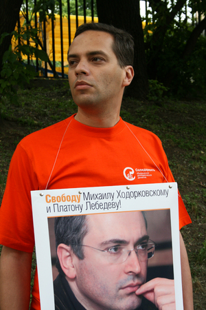 political prisoner: Moscow, Russia - June 4, 2009. Politician Vladimir Milov to protest in support of Khodorkovsky. Political picket of Solidarity at the building of Hamovnichesky court during the trial of Mikhail Khodorkovsky