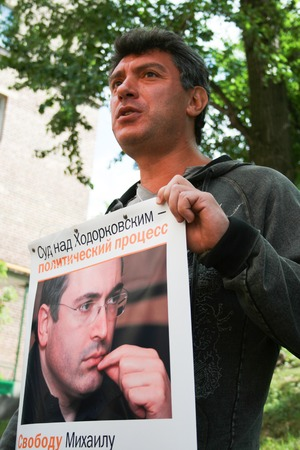 Moscow, Russia - June 4, 2009. Politician Boris Nemtsov to protest in support of Khodorkovsky. Political picket of Solidarity at the building of Hamovnichesky court during the trial of Mikhail Khodorkovsky
