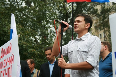 opposition: Moscow, Russia - August 22, 2008. Politician Ilya Yashin at the rally of Russian democratic opposition on the anniversary of the victory over the state emergency Committee. Democratic opposition will hold a rally near the White house government, which the