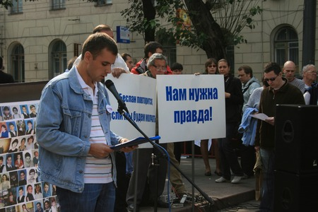 konstantin: Moscow, Russia - September 3, 2008. Politician Konstantin yankauskas read out the names of the dead children. Memorial meeting in Moscow on the anniversary of the terrorist attack at school in Beslan. Memorial meeting on the anniversary of the terrorist a Editorial