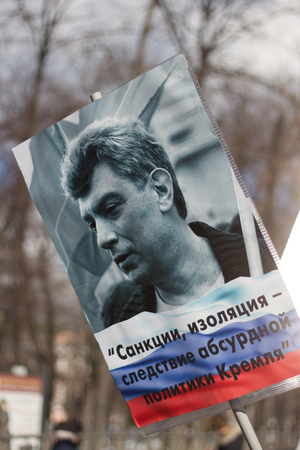 opposition: Moscow, Russia - February 27, 2016.  Portraits Boris Nemtsov at the memorial march. March in memory of Boris Nemtsov. On the anniversary of the murder of Russian opposition politician, the opposition held a protest March in Moscow Editorial