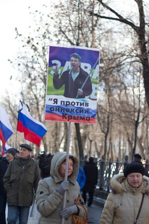 boris: Moscow, Russia - February 27, 2016.  Portraits Boris Nemtsov at the memorial march. March in memory of Boris Nemtsov. On the anniversary of the murder of Russian opposition politician, the opposition held a protest March in Moscow Editorial
