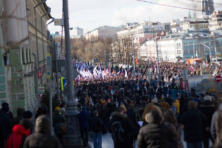 opposition: Moscow, Russia - February 27, 2016.  View memory Nemtsov march. March in memory of Boris Nemtsov. On the anniversary of the murder of Russian opposition politician, the opposition held a protest March in Moscow Editorial