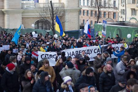 opposition: Moscow, Russia - February 27, 2016.  Ukrainian Savchenko column free memory Nemtsov march. March in memory of Boris Nemtsov. On the anniversary of the murder of Russian opposition politician, the opposition held a protest March in Moscow