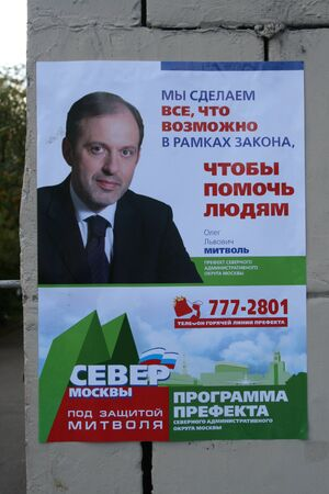 agitation: Moscow, Russia - October 03, 2009.  Propaganda leaflets of the prefect of Northern district of Moscow Oleg Mitvol. Oleg Mitvol political agitation