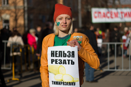 exclusion: Moscow, Russia - April 11, 2016.  Protester girl student of Timiryazev Academy. The protest of students and professors of the Russian Timiryazev State Agrarian University against the exclusion of scientific fields of development.