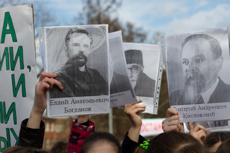 exclusion: Moscow, Russia - April 11, 2016.  The protest of students and professors of the Russian Timiryazev State Agrarian University against the exclusion of scientific fields of development. Students and teachers with slogans in defense of the Timiryazev Academy