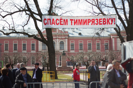 exclusion: Moscow, Russia - April 11, 2016.  The protest of students and professors of the Russian Timiryazev State Agrarian University against the exclusion of scientific fields of development. Political slogan save Timiryazevka