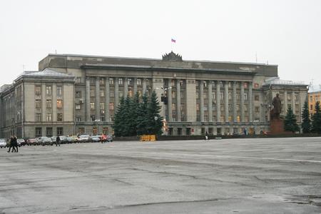 Kirov, Kirov oblast - October 13, 2009. The building of the government of the Kirov region