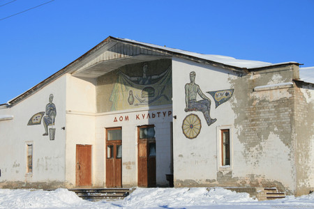 Kirov oblast, Russia - January 4, 2010. Provincial house of culture in Russia Редакционное