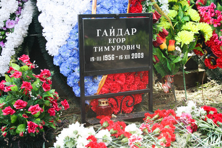 Moscow, Russia - April 24, 2010. Yegor Gaidar, a plaque on the grave of politician and economist. Novodevichy cemetery