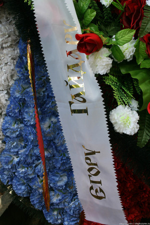 Moscow, Russia - August 21, 2010. Wreaths and flowers Yegor Gaidar from the defenders of democracy. Novodevichy cemetery. On the anniversary of the 1991 coup defenders of democracy laid flowers and wreaths