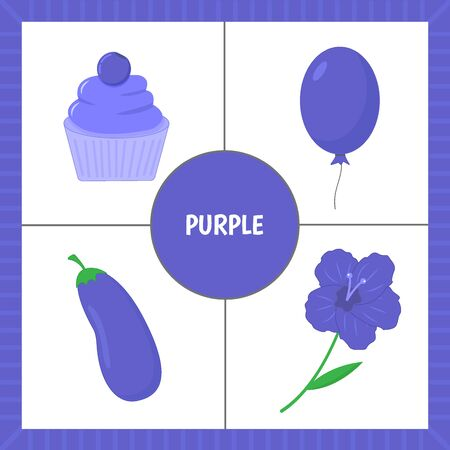 Educational cards for children: learning colors. Objects of purple color. Cut out the cards. Vector illustration.  イラスト・ベクター素材