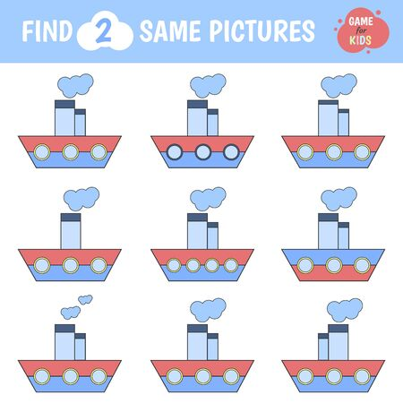 Find two identical boats. Children's game of mindfulness. Vector illustration.  イラスト・ベクター素材