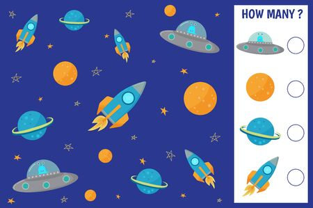 Math game for kids space. How many rockets, planets, flying saucers. Vector illustration.  イラスト・ベクター素材