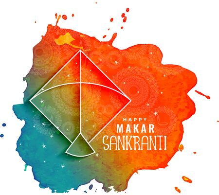 illustration of Happy Makar Sankranti wallpaper with colorful kite string for festival of India indian multicolor  golden mandala with flat art flyer poster banner creative Illustration