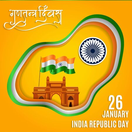 illustration of 26th January republic day of India with wishing happy republic day in Hindi text (calligraphy) vector creative poster background with indian flag and gateway of india.