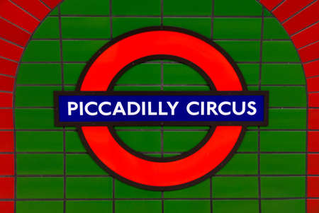 piccadilly: Metro station sign Piccadilly circus on the Piccadilly and Bakerloo line in London, UK, October 17, 2014.