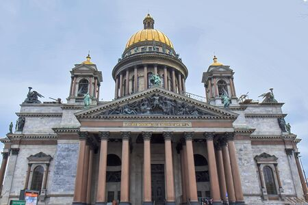 sightseeng: St. Isaacs Cathedral, St Petersburg, Russia Stock Photo