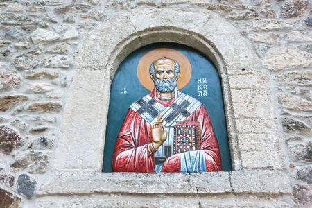 'saint nicholas': Monastery Saint Nicholas - Serbia