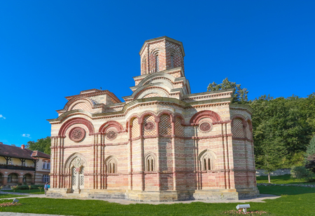 serbia: Monastery Kalenic in Serbia