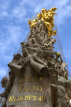 plague: Monumental Plague column (Holy Trinity column) on Graben street in Vienna Stock Photo