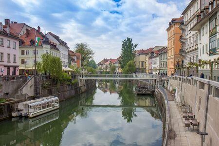 ljubljana: Ljubljana, Slovenia Editorial