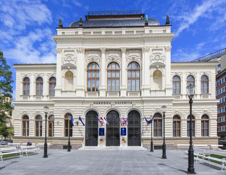 ljubljana: National galery in Ljubljana, Slovenia