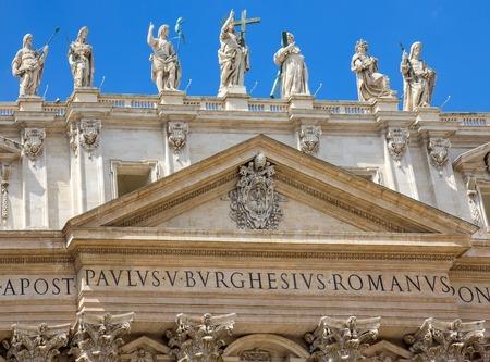 Basilica of St. Peter, church in Vatican City, Rome.