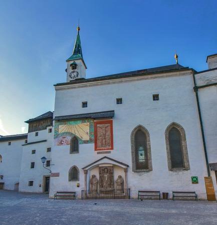 St. George Chapel at Hohensalzburg Fortress. Salzburg, Austria