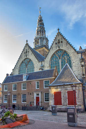 Old Church is Amsterdam's oldest building - Oude Kerk