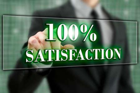 qualitative: 100% satisfaction icon on virtual screen. Stock Photo