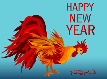 Rooster looking down. Vector. Colorful rainbow. Symbol new year. Isolated Cockerel pecks figures 2017 on a blue background