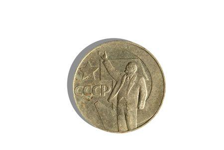 soviet union: money coin of the soviet union Stock Photo