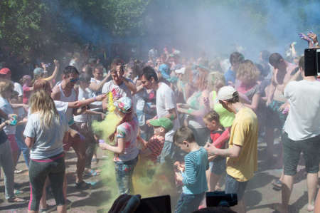 Ukraine, Donetsk region, Zugres may 27, 2018: holiday of colors in Zuevo landscape Park Stock Photo - 139316177