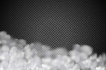 White vector cloudiness ,fog or smoke on dark checkered background