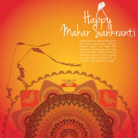 kite flying: Happy Makar Sankranti with kite mandala